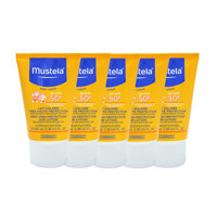 VERY HIGH PROTECTION SUN LOTION SPF50+ 100ML*5EA