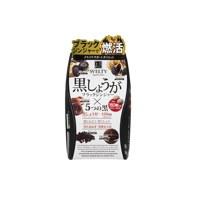 흑생강과 5가지 블랙푸드 150정 Black Ginger X 5 Black(150ea)