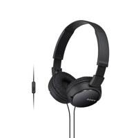 폴더블 스테레오 헤드폰 MDRZX110AP/B