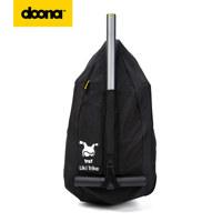 LIKI Travel Bag