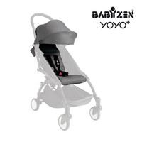 YOYO+ 6+ Color Pack(시트+캐노피) - Grey