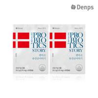 덴마크 유산균이야기(2box/4개월분)