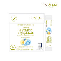 엔바이탈 관절연골튼튼피부촉촉NAG (1달분)