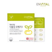 엔바이탈 식물성 오메가3 (1달분)