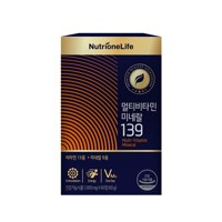 멀티비타민 139