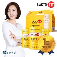 락토핏 생유산균 골드 선물세트 150포(5개월)