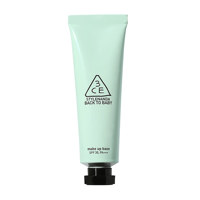 BACK TO BABY MAKE UP BASE-#MINT GREEN