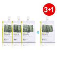 비타민 대나무 수딩젤(3+1)