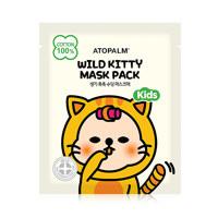 아토팜 와일드 키티 마스크(5매)