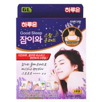 잠이와 스팀온패드_5매