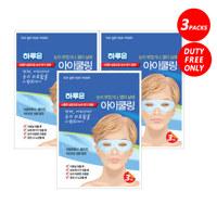 아이쿨링 3매X3팩 (Ice Gel Eye Mask)