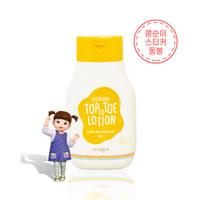 초크초크 콩순이 탑투토로션(300ml)