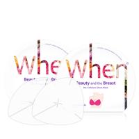 When_Beauty and the Breast 가슴라인유지팩/8매