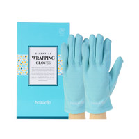 BEAUELLE_ESSENTIAL WRAPPING GLOVE 精华手膜