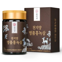 천지양 명품홍녹삼(240g)