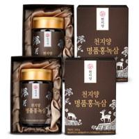천지양 명품홍녹삼(2개)