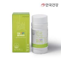안심키즈 멀티비타민 50정