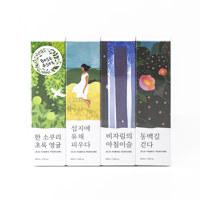 제주 패브릭 퍼퓸 베스트 4종(60mlx4EA)