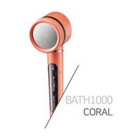 BATH1000-리빙코랄 (해외 여행시 사용가능-샤워기 공통규격)