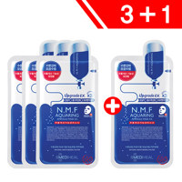 N.M.F 아쿠아링 앰플 마스크(3+1)