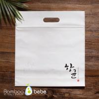 아기 항균지퍼백(외출용)세트10장
