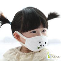 순한대나무 팬더 베이비 마스크 (3~12개월)