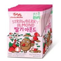 할랄 딸기 아몬드(case)