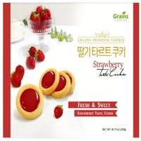 딸기 타르트 쿠키