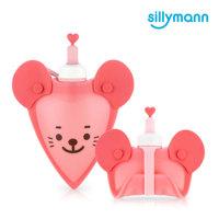 실리콘 마우스 물주머니 250ml 핑크