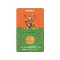 지갑 속 아트갤러리 카드형 골드 : 원숭이