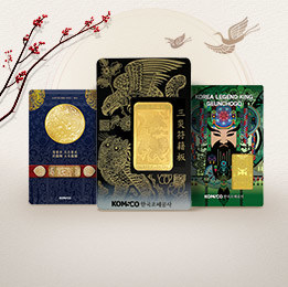 한국조폐공사 구매사은행사