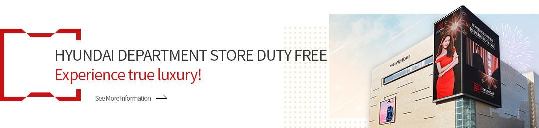 현대백화점 면세점 진정한 프리미엄 Duty Free의 가치를 만나보세요!